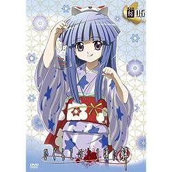 Higurashino Nakukoroni Kai-Sosa 05
