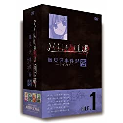 Higurashino Nakukoroni-DVD Set 1