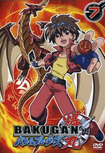 Vol. 7-Bakugan Battle Brawlers