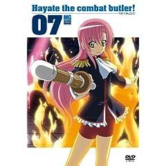 Hayate the Combat Butler 07