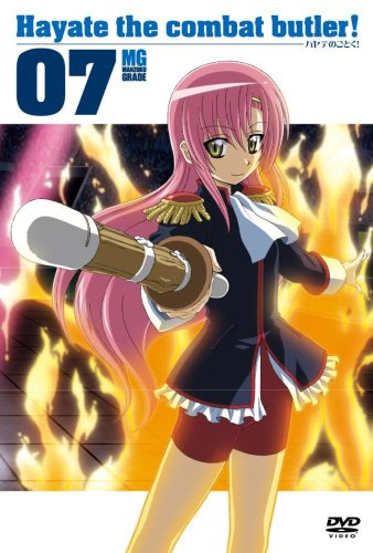 Hayate the Combat Butler 07