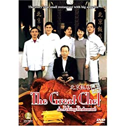 The Great Chef: Peking Restaurant