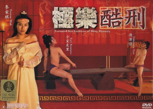 Tortured Sex Goddess of Ming Dynasty