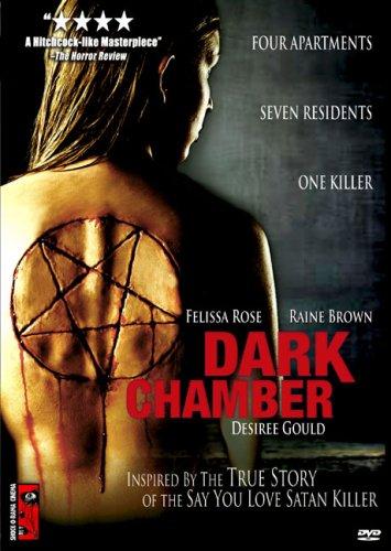 Dark Chamber (2007)