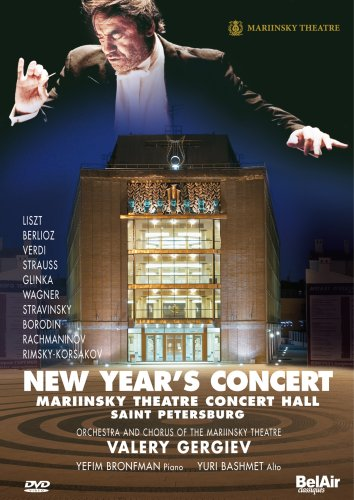 New Year's Concert in St Petersburg