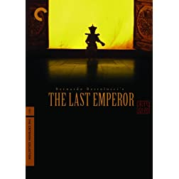 The Last Emperor - Criterion Collection