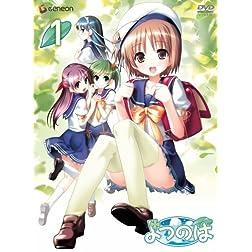 Yotsunoha 1