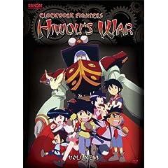 Clockwork Fighters: Hiwou's War, Vol. 3