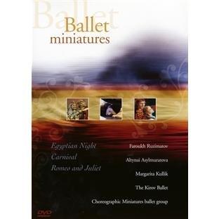 Ballet Miniatures: Egyptian Night/Carnival/Romeo &