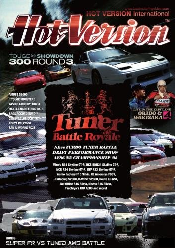 Hot Version - Tuner Battle Royale