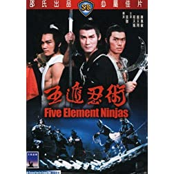 Five Element Ninjas