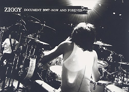 Document 2007-Now & Forever