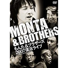 Monta & Brothers 2007 Reunion Live