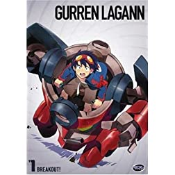 Gurren Lagann, Volume 1: Breakout!