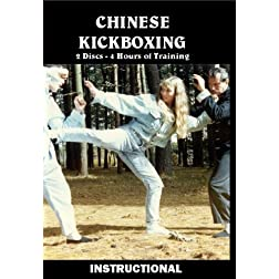 Chinese Kickboxing 2 Disc Set