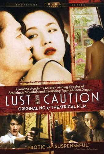 Lust, Caution (Widescreen, NC-17- Rated Edition)