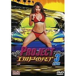 Project Import 3pak