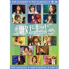 Vol. 7-Uta Doki! Pop Classics