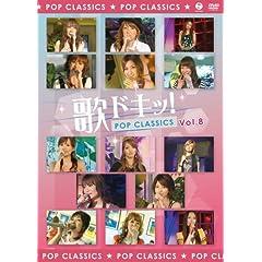 Vol. 8-Uta Doki! Pop Classics