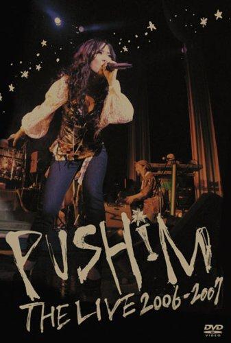Pushim: Live 2006-07