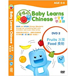 Baby Learns Chinese 2