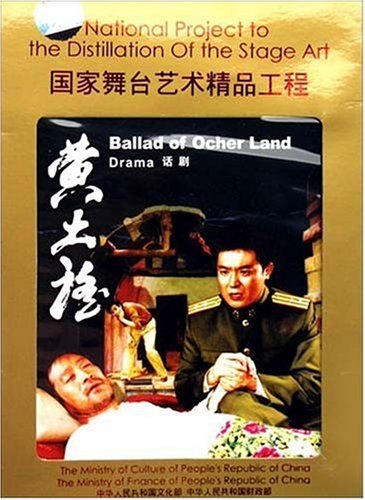 Ballad of Ocher Land