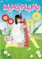 Momoi Haruko Best Clip