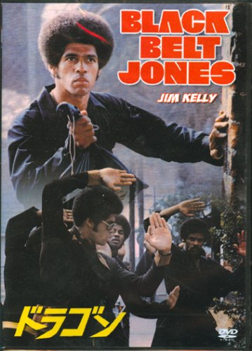 Black Belt Jones