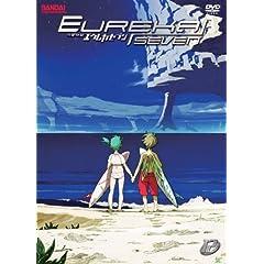 Eureka Seven, Volume 12 (Episodes 47-50)
