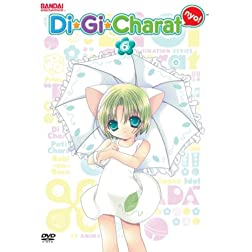 Digi Charat Nyo!, Vol. 6