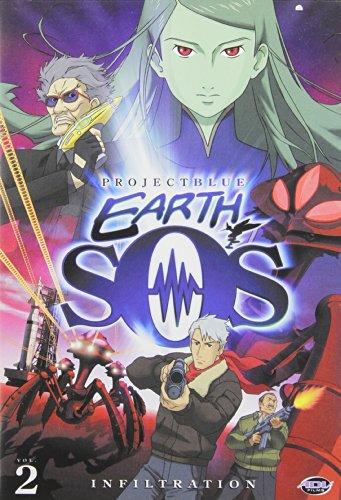 Project Blue Earth SOS, Vol. 2 - Infiltration