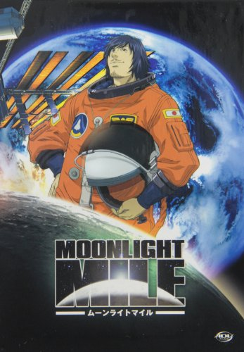 Moonlight Mile - Vol. 2 (Limited Edition)