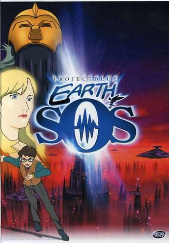 Project Blue Earth SOS, Vol. 2 - Infiltration (Limited Edition)