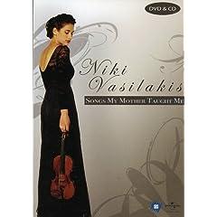 Niki Vasilakis - Songs My Mother Taught Me