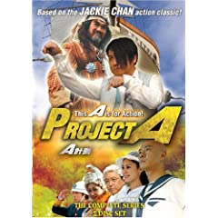 Project A: TV Series