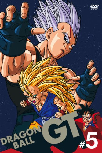 Vol. 5-Dragon Ball Gt