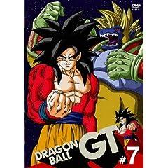 Dragon Ball Gt #7