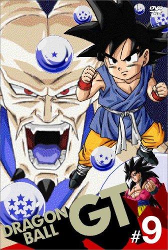 Dragon Ball Gt #9