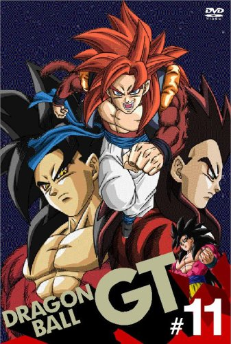 Dragon Ball Gt #11