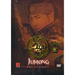 Jumong-Prince of the Legend