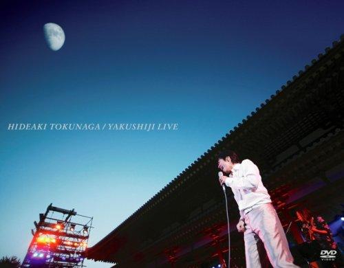 Yakushiji Live