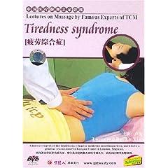 Tiredness Syndrome