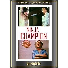 Ninja Champion (1983)