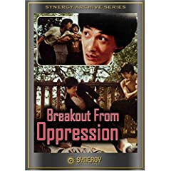 Breakout From Oppression / Deadly Strike