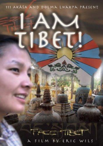 I Am Tibet!
