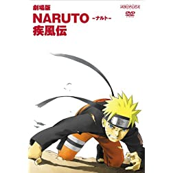 Movie-Naruto Shippuden