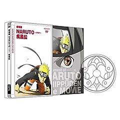 Movie Naruto Shippuden