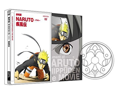 Movie Naruto Shippuden