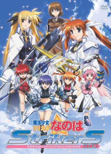 Magical Girl Lyrical Nanoha St 9