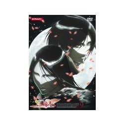 Vol. 9-Kotetsu Sangokushi